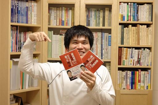 『<b>寿司修行3ヶ月でミシュランに載った理由</b>』を買いました!
