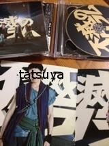 tatsuya963aea20-s