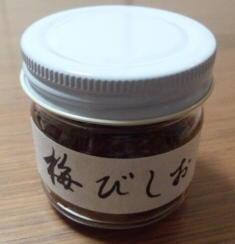 雲 梅 京都 びしお 月 小松こんぶ(京都雲月)はカトパンが買ってよかったものベスト3!ホンマでっか
