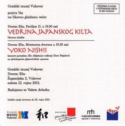 vukovar2 (634x640)