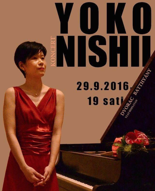 西井葉子コンサート情報