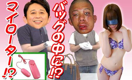 横浜風俗|横浜いきなりビンビン伝説|のんブログ