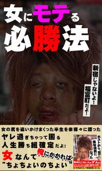 横浜風俗|横浜いきなりビンビン伝説|ブログ|カリ丸