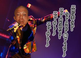 横浜風俗|横浜風俗いきなりビンビン伝説|ブログ|ff