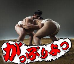 横浜風俗|横浜いきなりビンビン伝説|がっぷ