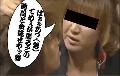 横浜風俗|いきなりビンビン伝説|ブログ|売れないホスト