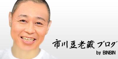 横浜風俗|横浜いきなりビンビン伝説|豆蔵