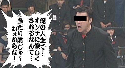 横浜風俗|いきなりビンビン伝説|ブログ|当たり前じゃない