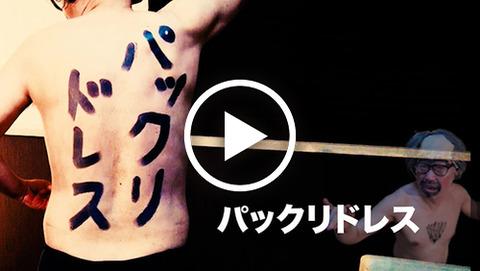 横浜風俗|ブログ|横浜風俗いきなりビンビン伝説|エロ動画