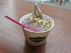 『ブルーベリーのヨーグルトアイス』