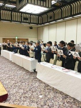 日本を美しくする会関東ブロック年次大会