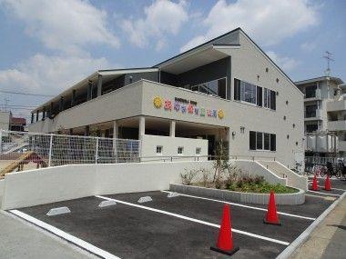 あゆみ保育園鶴見 内覧会