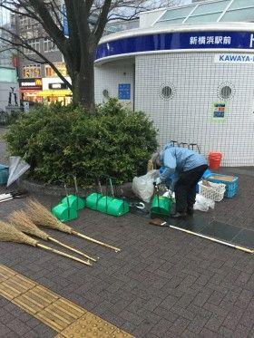 新横浜駅前早朝清掃