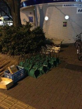 新横浜早朝清掃