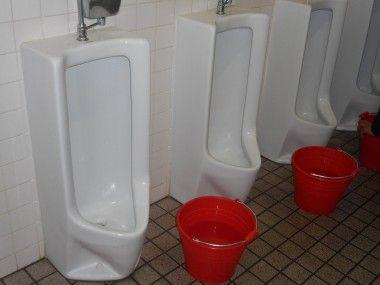 靖国神社トイレ掃除大会