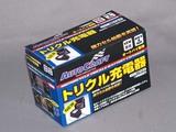 トリクル充電器 3