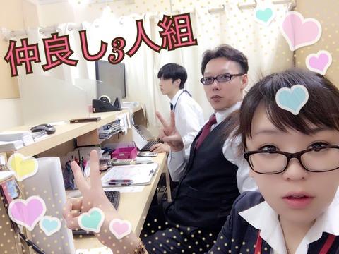 image3人