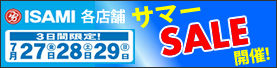 ss20120710_s