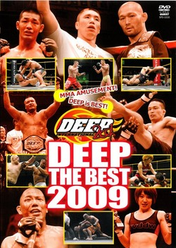 DEEP THE BEST 2009-1