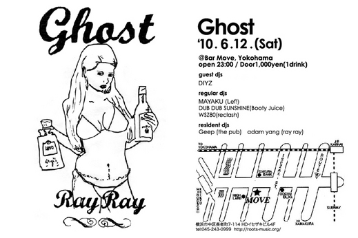 ghost06_12_2010