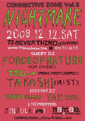 20091211-20091105-NIGHTMARE-omote1