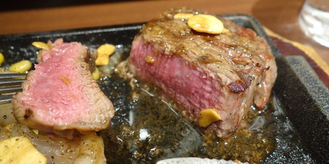 IkinariSteak_fillet_inside-852e5
