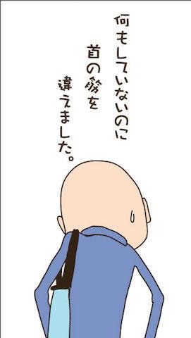 nechigae のコピー