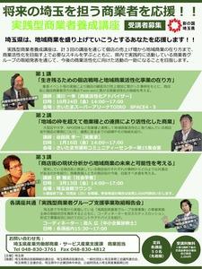 2014-09-23-10-41-59