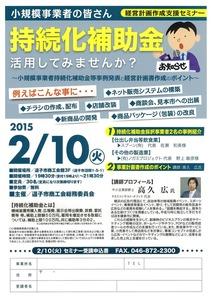 2015-01-16-20-34-07