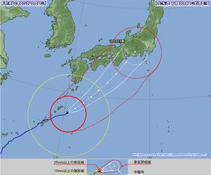 台風17号 30日21時の予報