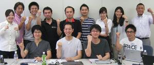 セミ総研2012年7月会