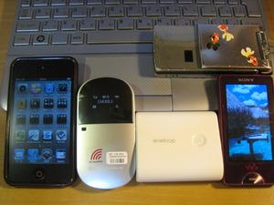 モバイル環境2010