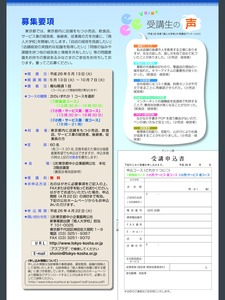 2014-03-11-08-22-21