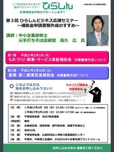 2015-03-02-18-41-39