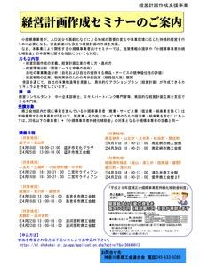 2014-04-10-03-53-11