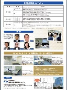 2014-10-19-07-46-04