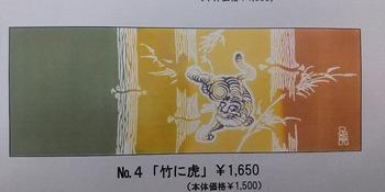 DSC_4548