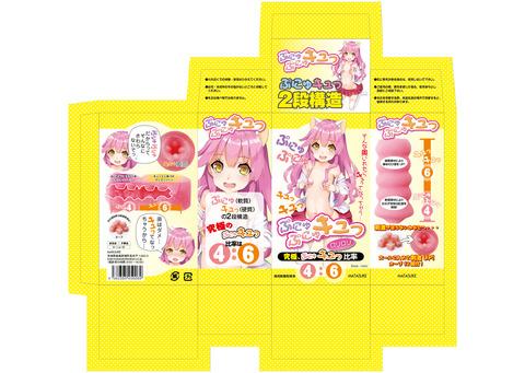 パッケージデザイン-2