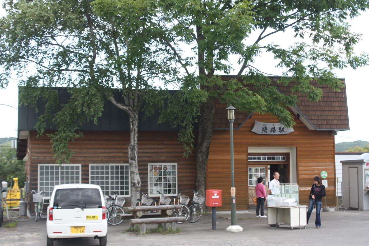 塘路駅(釧網本線) 臨発・くしろ...