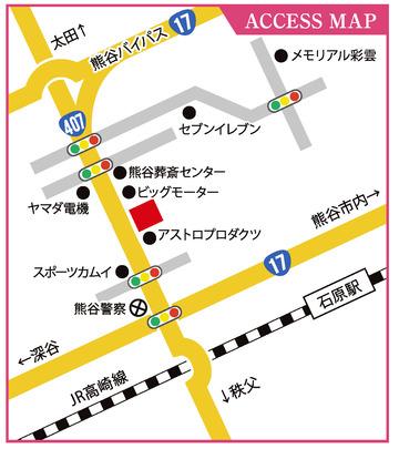 map ルーム 彩雲修正
