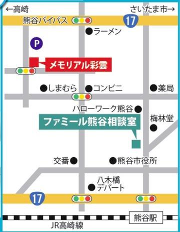 map 相談室 彩雲