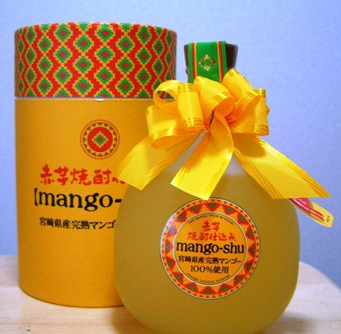 マンゴー酒