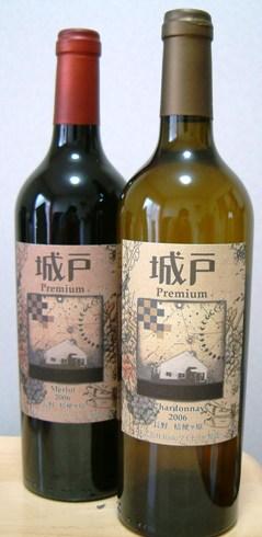 プレミアム2006