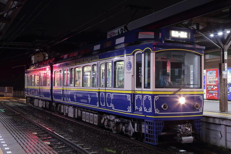 藤沢⇔鎌倉(50)