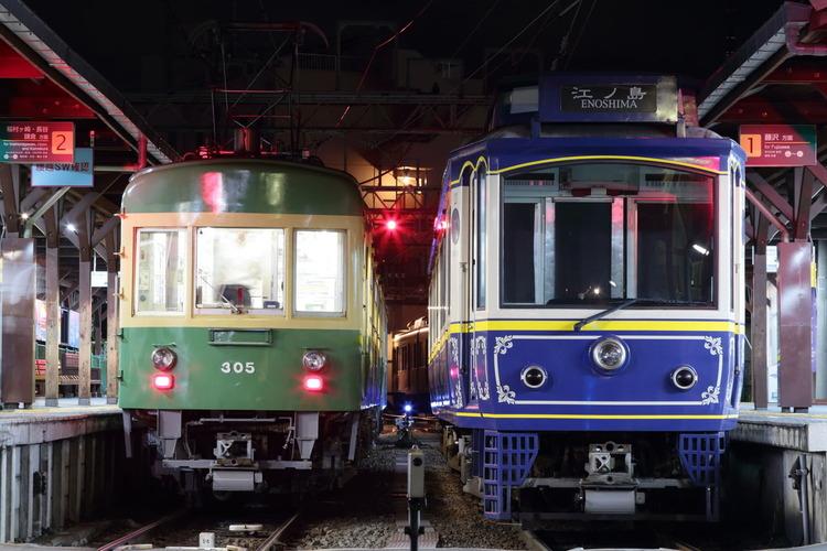 305と10(江ノ島留置)