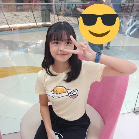 IMG_20190319_134631