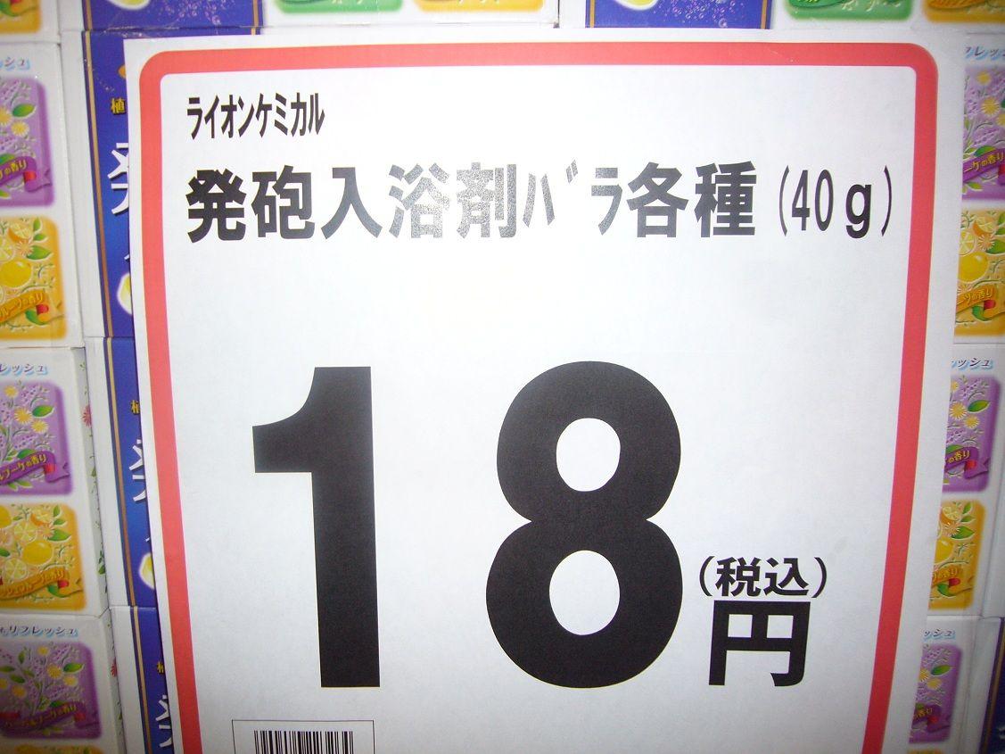 P1020474