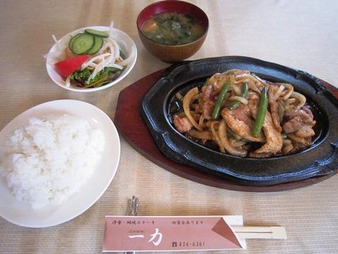 平日ランチ 豚オニオン生姜焼き-001