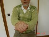 左手の介護