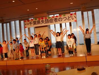 市川児童合唱団3